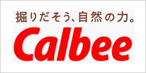 カルビー株式会社西日本事業部