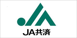 JA共済連 福岡