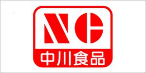 中川食品株式会社