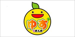 有限会社藤井食品販売