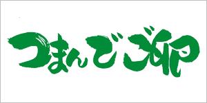 有限会社緑の農園