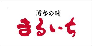 九州丸一食品株式会社